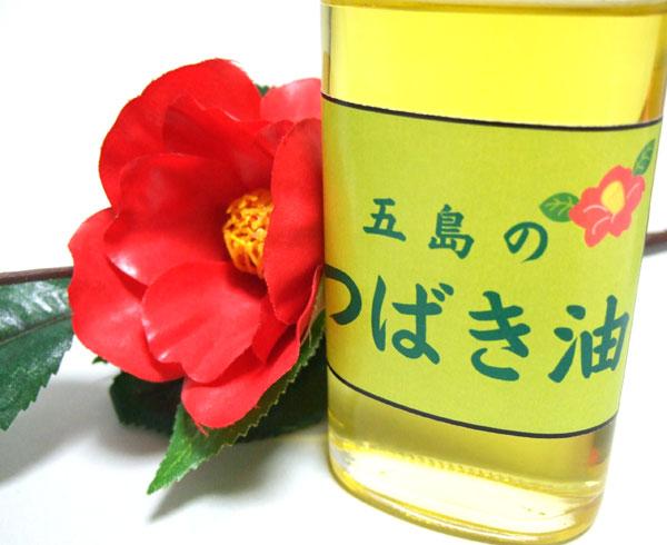 Camellia Oil Goto Island Japan Japanese Camelia Oil