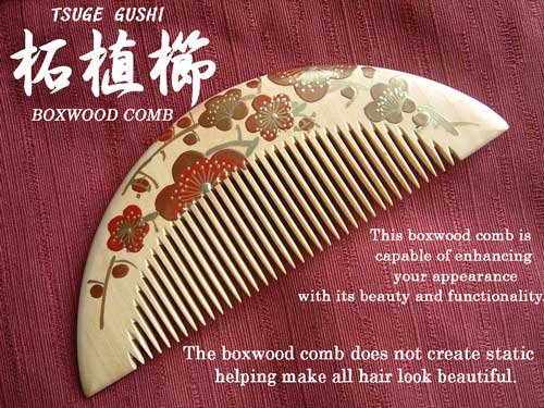 Japanese Traditional Boxwood Comb